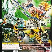 全新 龍珠 扭蛋 dragon ball 見圖 2