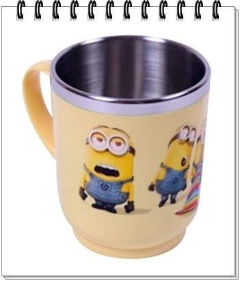 小小兵 不鏽鋼 水杯 杯子附蓋 單耳杯 688463