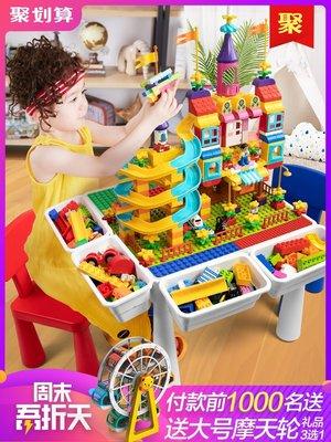 【安安3C】兒童積木桌1-2-3-6周歲益智積木拼裝玩具女孩男孩子多功能legao