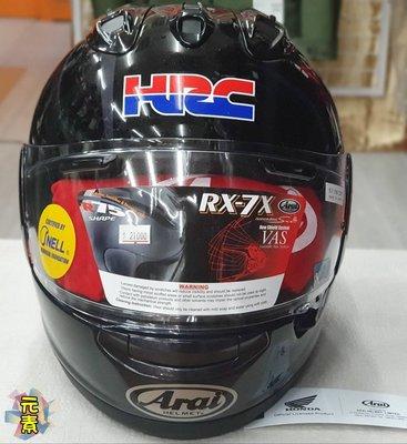 ※[元素重車裝備]※Arai RX-7X HRC 限量安全帽 HONDA