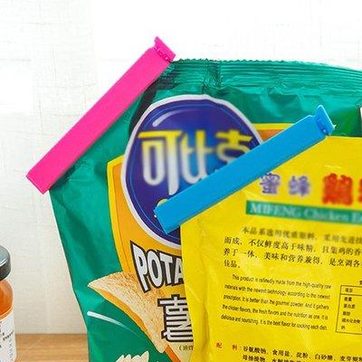 現貨 塑料 密封條 封袋夾 食品保鮮  受潮 餅乾 零食 防蟲 封口夾❃彩虹小舖❃【L021】食物密封夾(1組5入)