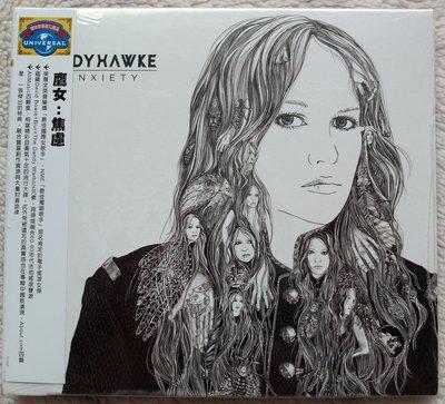 ◎2012全新CD進口版未拆!鷹女/焦慮-Ladyhawke-Anxiety-等10首好歌-跨領域吉他搖滾聲源-四顆星.