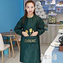 廚房圍裙長袖防水防油韓版時尚罩衣成人女男士家用工作服 DJ6129