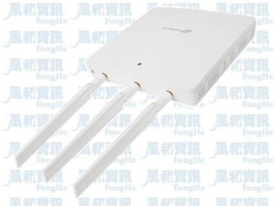 EDIMAX WAP1750 AC1750 高功率雙頻PoE壁掛式無線基地台【風和網通】