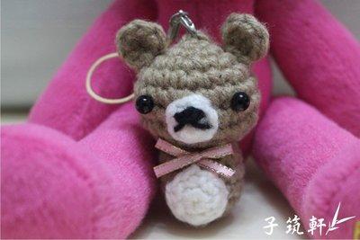 【子筑軒】純手工製作 手工編織 毛線 鉤針 娃娃 小熊 手機 吊飾 禮物