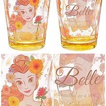 日本迪士尼 Belle 樹脂膠杯 黃色的貝兒 440ml