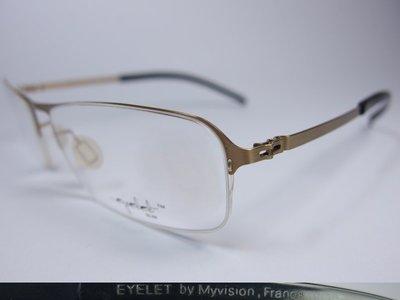 【信義計劃】全新真品 Eyelet 眼鏡 ELS8 金屬半框下無框 超輕超越 Silhouette 詩樂 Slights