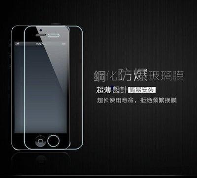 三星 SAMSUNG GALAXY Note 10.1特仕版 P605 / P600 玻璃保護貼