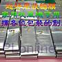 【彰化保隆】10束含稅價  7.2cm*200M PVC收...