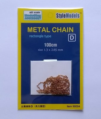 Metal Chain D  [Style Models item 90004]