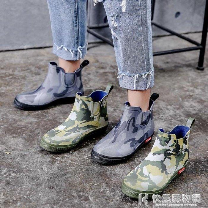 雨鞋水鞋男低筒短筒雨靴防滑廚房工作鞋洗車釣魚膠鞋男士