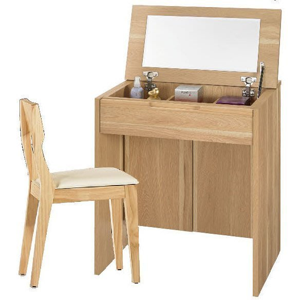 【DH】商品編號G591-7商品名稱柏納2尺組合化妝檯/椅(圖一)時尚優質精品。主要地區免運費