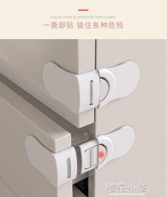 嬰兒童 直角鎖 抽屜鎖柜門鎖多功能寶寶8個裝