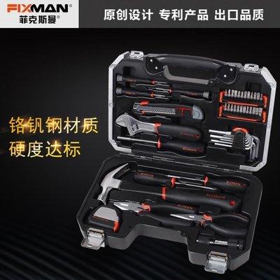 家用工具套裝電工木工多功能維修家用五金工具箱組套BT46