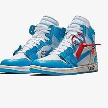 【C.M】OFF-WHITE x Air Jordan 1 Powder Blue AQ0818-148 白藍 男女碼