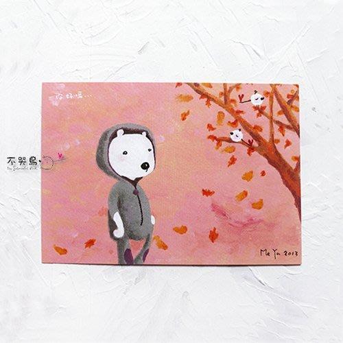 卡片 明信片*熊-你好嗎...*不哭鳥