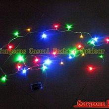 居家庭院造景燈 3米30燈 使用三顆AA電池LED串燈/聖誕燈/夜景裝飾/節日喜慶彩燈 (彩色)