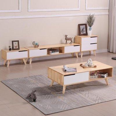 哆啦本鋪 茶幾 電視櫃簡約電視櫃組合現代臥室北歐實木小戶型電視機櫃客廳地櫃 D655
