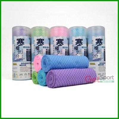 涼感巾(冰涼巾/寒極氣氛/冰巾/運動毛巾/消暑/冰領巾/吸濕乾爽/排熱巾)