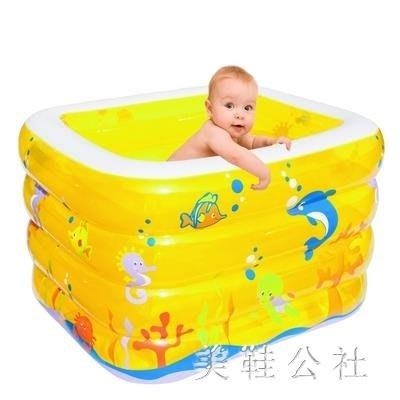 新生嬰兒游泳池家用充氣幼兒童寶寶洗澡桶加厚保溫游泳戲水池浴盆 st3876