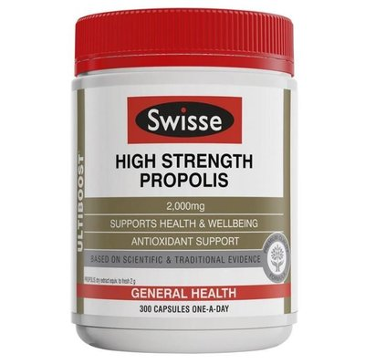 Swisse 蜂膠 高濃度 300顆 Ultiboost High Strength Propolis 2000mg