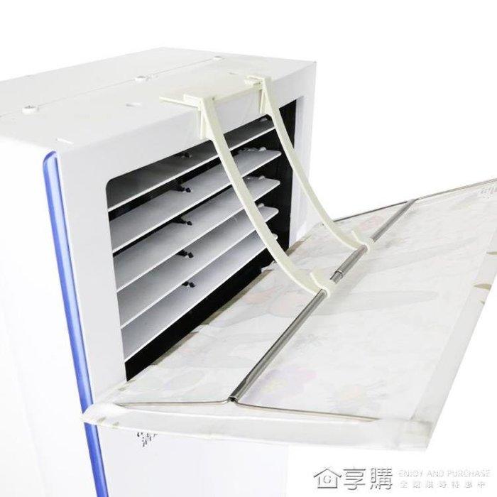 立式空調擋風板防直吹客廳格力櫃式櫃機遮風罩立櫃立機出風口擋板 [免運✿貝貝海灘]