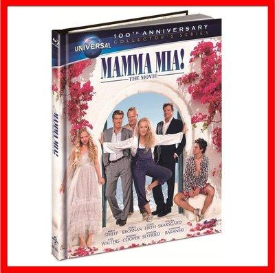 【BD藍光】媽媽咪呀:環球影業100週年限定書本紀念版Mamma Mia(台灣繁中字幕)