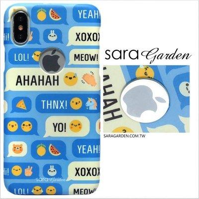 客製化 手機殼 iPhone 8 7 Plus X 硬殼 簍空 可愛貼圖表情【J0920021】