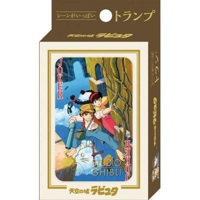 JP購✿14072800021 日本製壓克力盒撲克牌-希達與巴魯 宮崎駿 天空之城 神兵 撲克牌 紙牌 桌遊 收藏