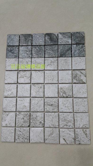 ◎冠品磁磚精品館◎進品精品-版岩石紋馬賽克(共二色) –30X30 CM(粒子4.8CM)