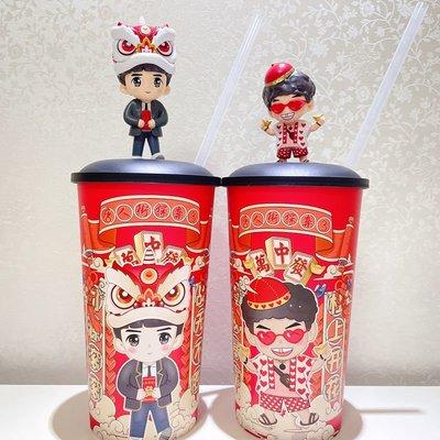 電影唐人街探案3 萬達影城同款正版水杯 劉昊然秦風手辦擺件禮物