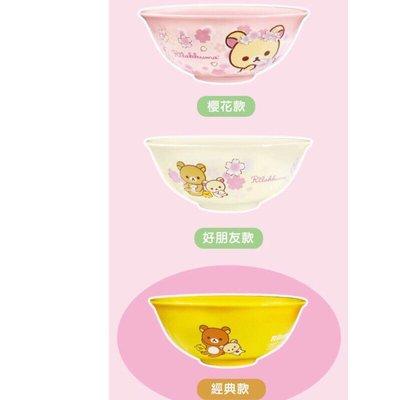 7-11 拉拉熊櫻花集點 大陶瓷碗
