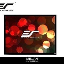 【台北音響 新北音響推薦】億立 Elite Screens 投影機專用 高級款固定式框架幕84吋R84WV1 比例 4: