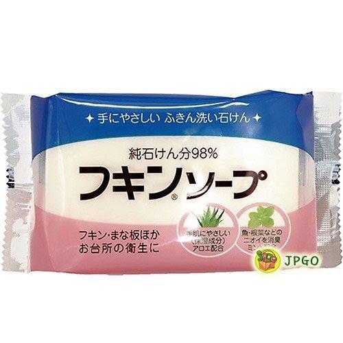 【JPGO日本購】日本製 Kaneyo 溫和護手 廚房去污洗淨皂 洗碗皂 家事皂 135g#121