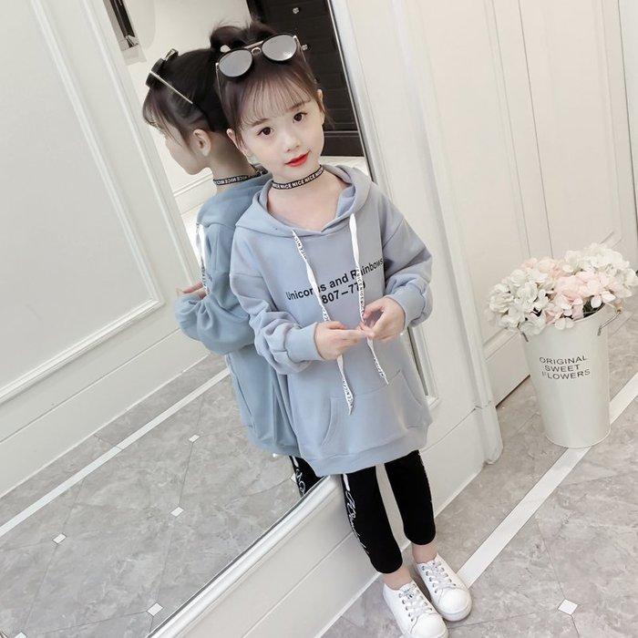 •*~ 辣媽咪衣飾小舖 ~*•❤童裝系列❤X860224韓版大童休閒連帽長袖上衣+長褲二件套套裝