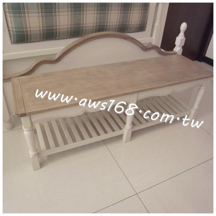 南法莊園長椅凳