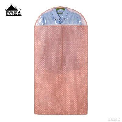 衣服防塵罩加厚 防潮納袋 防塵整理袋NNJ-1347【暖暖居家】