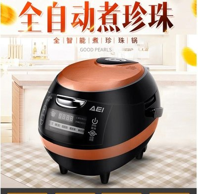 珍珠鍋 商用煮珍珠鍋奶茶店專用全智慧珍珠煲AEI全自動瑟諾黑糖掛壁保溫 JD 220v
