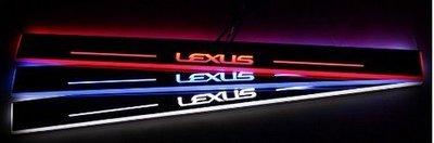 LEXUS IS250 ES240 NX200 RX270 LED動態迎賓踏板燈門條改裝(現貨紅色2000出清)