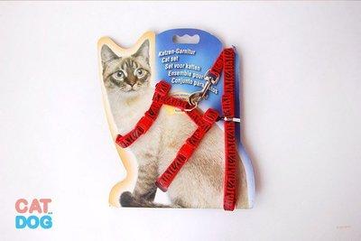 【Catandog.tw嚕嚕呼嚕】(鮮紅)多色寵物貓咪安心遛躂繩就像月老紅線