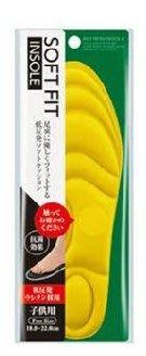 【蘇菲的美國小舖】日本 不動化學 INSOLE SOFT FIT減壓舒緩鞋墊 兒童鞋墊 抗菌鞋墊(另有大人鞋墊賣場)