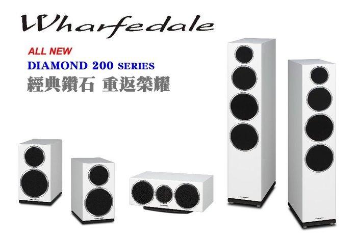 【音響找豪韻‧林口豪韻音響】英國 Wharfedale Diamond 200 多聲道組合 240+220C+220