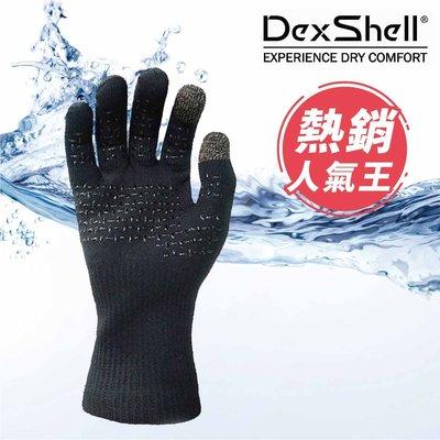 英國DEXSHELL THERMAFIT NEO 保暖防水手套-美麗諾羊毛-可觸控螢幕