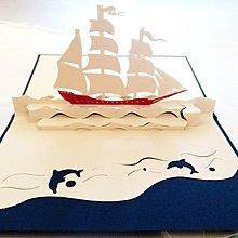 Osmileooo-帆船  立體紙雕賀卡 祝福卡