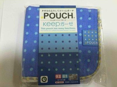 日本品牌 POUCH / 水藍點點保溫保冷 多功能拉鍊毛巾/水壺袋