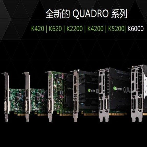 5Cgo【權宇】頂級工作站電腦nVidia Quadro K2200 4G DDR5 帶sn號 DELL全新顯示卡 含稅