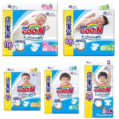 免運 日本境內大王尿布NHK版(阿福狗)特規版 黏貼型 尿布 紙尿褲 一包多2片划算啊