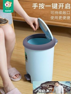 腳踩垃圾桶家用客廳創意分類帶蓋廚房干濕分離衛生間大號拉圾筒【韓酷潮人】