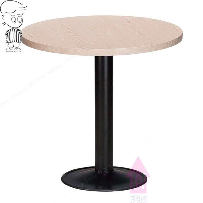 【X+Y時尚精品傢俱】現代餐桌椅系列-艾蜜 2尺圓桌(302/烤黑圓盤).餐桌.洽談桌.早餐桌.另有2.5尺.摩登家具
