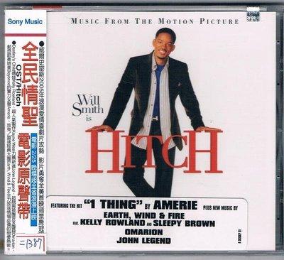 [鑫隆音樂]西洋CD-全民情聖 / 電影原聲帶-原裝進口盤  CK93667(全新)免競標
